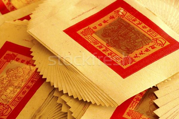 Citromsárga pokol bank jegyzetek buddhista ima Stock fotó © blinztree