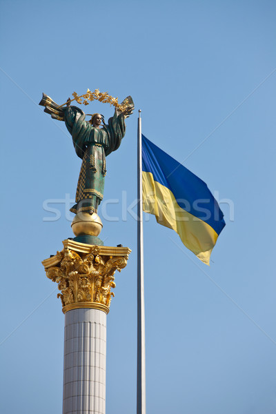 The Independence monument and ukrainian flag in Kiev, Ukraine, E Stock photo © bloodua