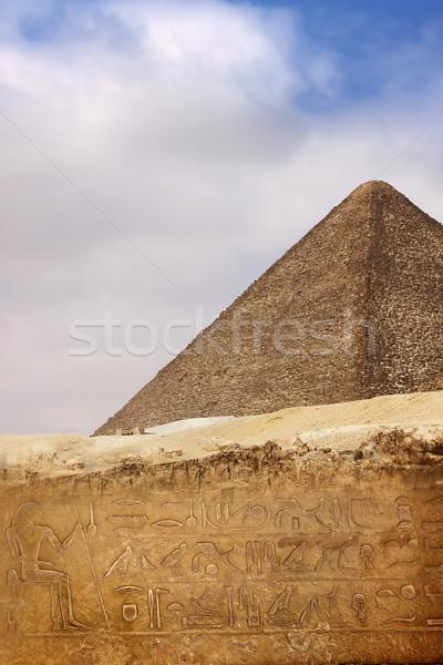 Nagyszerű piramis Egyiptom égbolt nyár Afrika Stock fotó © bloodua