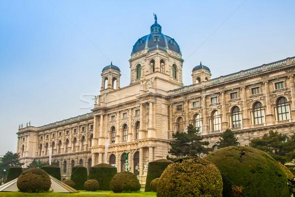 Kunsthistorisches (Fine Art) Museum in Vienna, Austria. Stock photo © bloodua