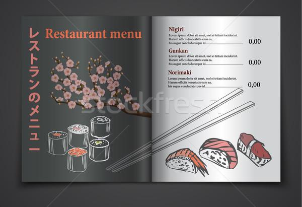 Vector vintage sushi restaurant menu illustration Stock photo © blotty