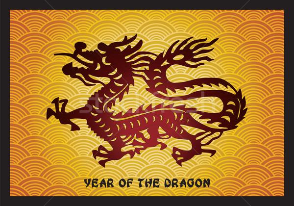 Asian traditional dragon Stock photo © BlueLela
