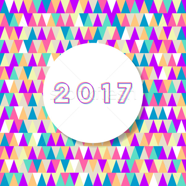 Vector happy new year card 2017 Stock photo © blumer1979