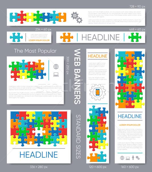 Bandeira templates peças do puzzle conjunto moderno vetor Foto stock © blumer1979