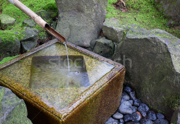 日本語 竹 水 噴水 遅く シャッター ストックフォト © bobkeenan