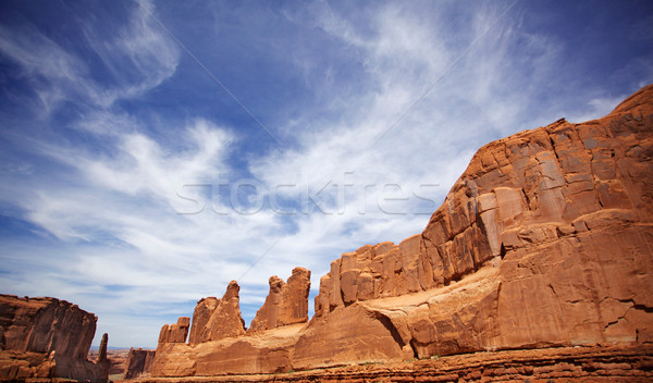 Kant park breed hoog Stockfoto © bobkeenan