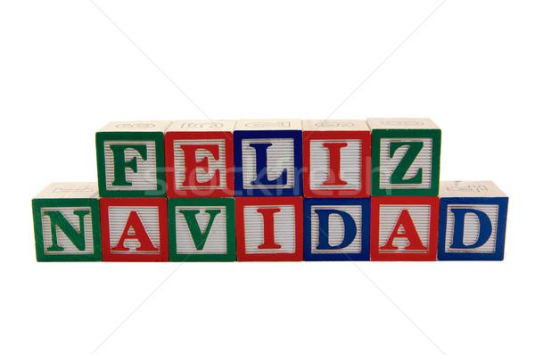 зеленый красный синий древесины игрушку алфавит Сток-фото © bobkeenan