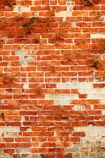 Сток-фото: вверх · тесные · вертикальный · красный · стены