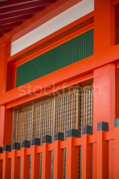 Santuario kyoto Giappone dettaglio arancione segno Foto d'archivio © boggy