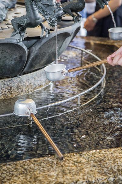 храма Токио ритуал питьевая вода Япония воды Сток-фото © boggy