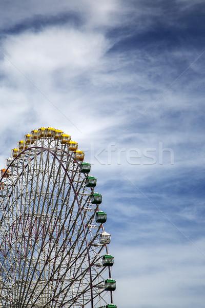 мнение большой небе часы Сток-фото © boggy