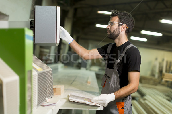 Industry workers Stock photo © boggy