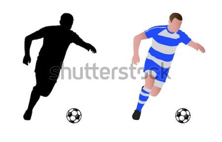 Labdarúgó illusztráció futball világ ugrás jókedv Stock fotó © bokica