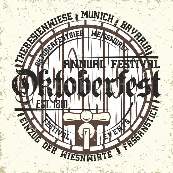 Сток-фото: печать · дизайна · Октоберфест · штампа · текста · специальный