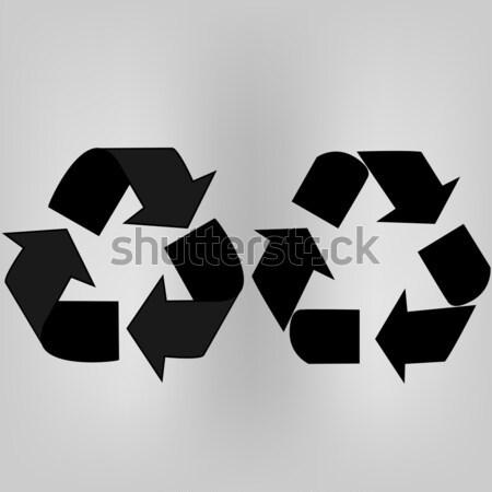 Recycle arrows set Stock photo © BoogieMan