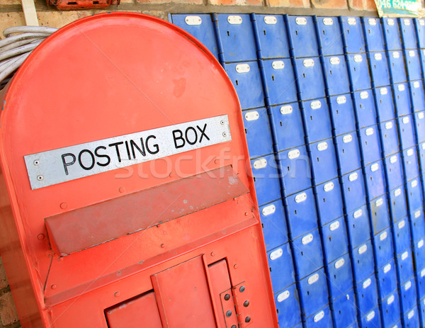 Posting box Stock photo © Bratovanov