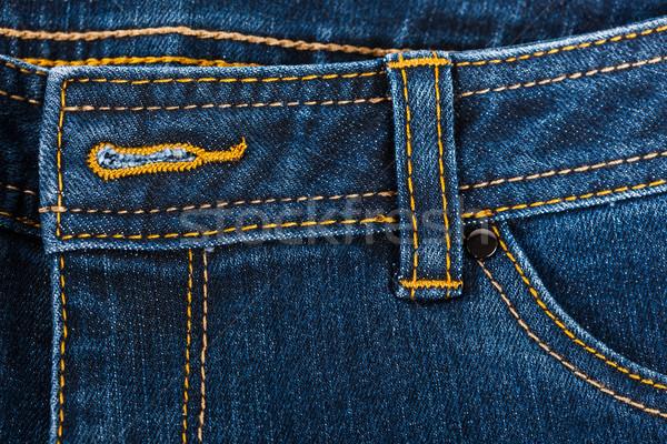 Kot hüzün doku moda sanayi kumaş Stok fotoğraf © brebca