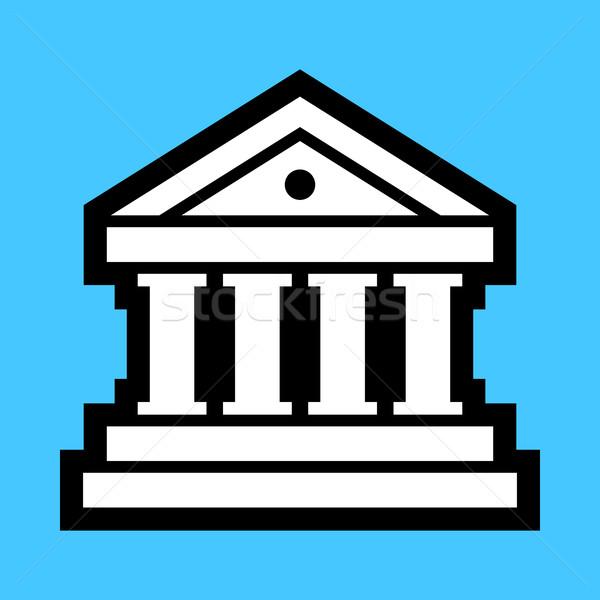Bank Vector Icon Stock photo © briangoff