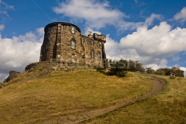 Observatory House Stock photo © broker