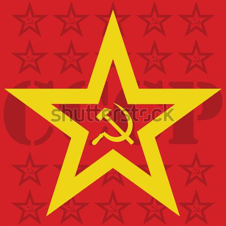 Grunge USSR Stock photo © bruno1998