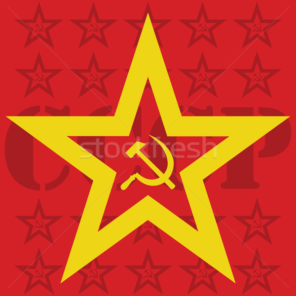 Ussr hamer binnenkant star illustratie patroon Stockfoto © bruno1998