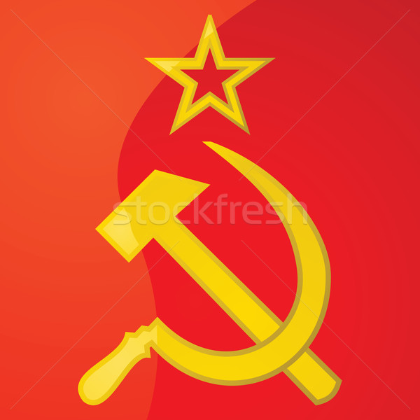 USSR hammer and sickle Stock photo © bruno1998