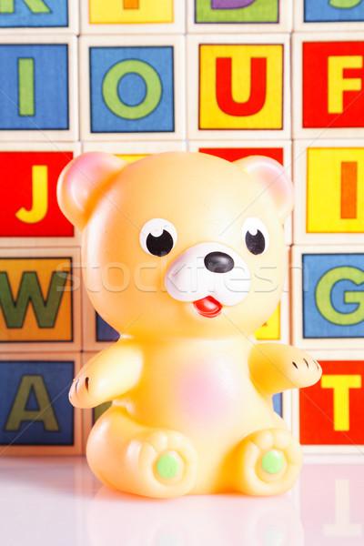 Baby toys! Stock photo © BrunoWeltmann
