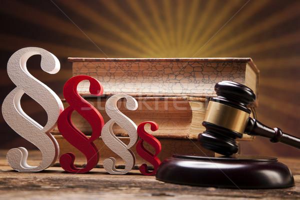 правосудия прав веса Весы правовой Код Сток-фото © BrunoWeltmann