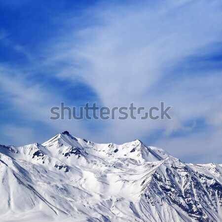 Sunlight snowy mountains at nice sunny day Stock photo © BSANI