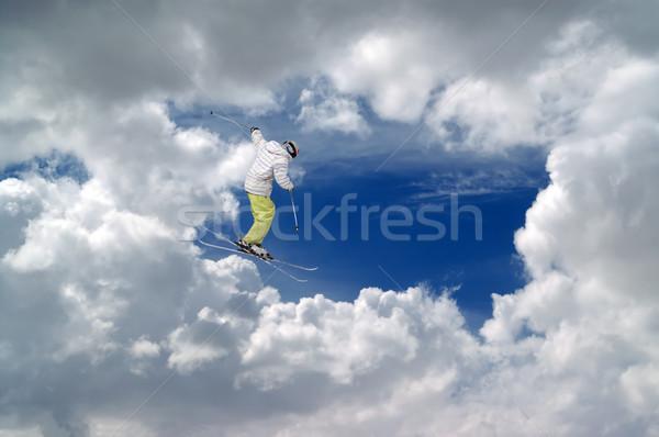 Stock photo: Freestyle ski jumper