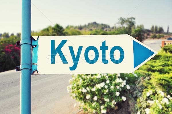 Kyoto Japon panneau routier belle nature route Photo stock © burtsevserge