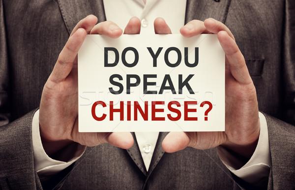 Do You Speak Chinese Stock photo © burtsevserge