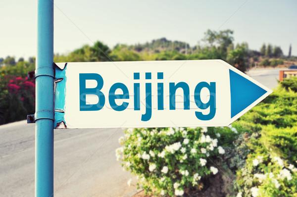 Peking jelzőtábla gyönyörű úticél háttér felirat Stock fotó © burtsevserge