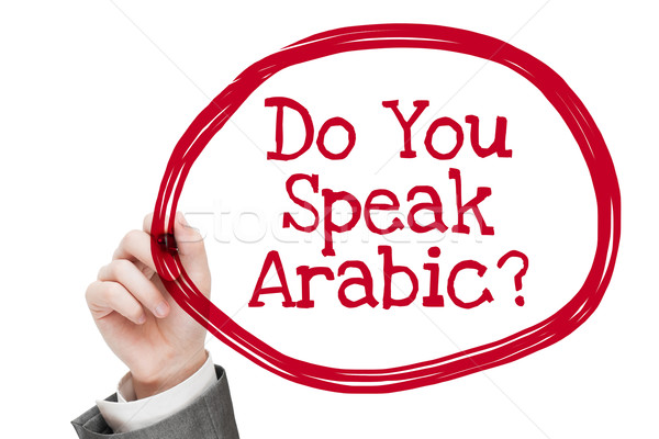 Falar árabe homem escrita texto isolado Foto stock © burtsevserge