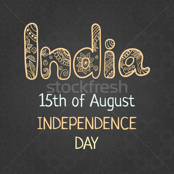 Indian Independence Day, 15 august Stock photo © burtsevserge