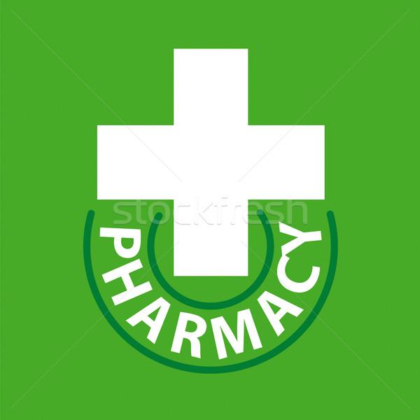 Stok fotoğraf: Vektör · logo · çapraz · eczane · yeşil