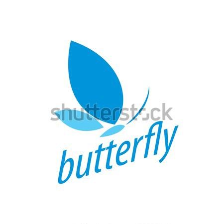 Stock photo: styled icon fountain