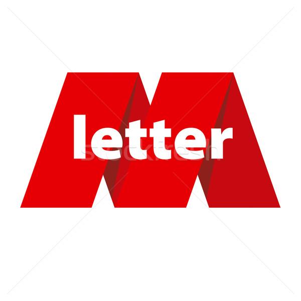 Vektor logo m betű űrlap bürokrácia absztrakt Stock fotó © butenkow