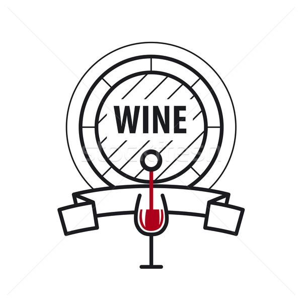 Pętla wektora logo wina szkła streszczenie Zdjęcia stock © butenkow