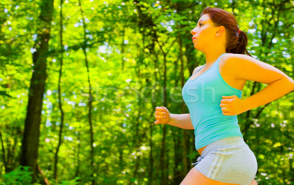 Открытый тренировки полный фотографий Сток-фото © cardmaverick2