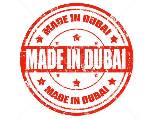 Made in Dubai-stamp Stock photo © carmen2011