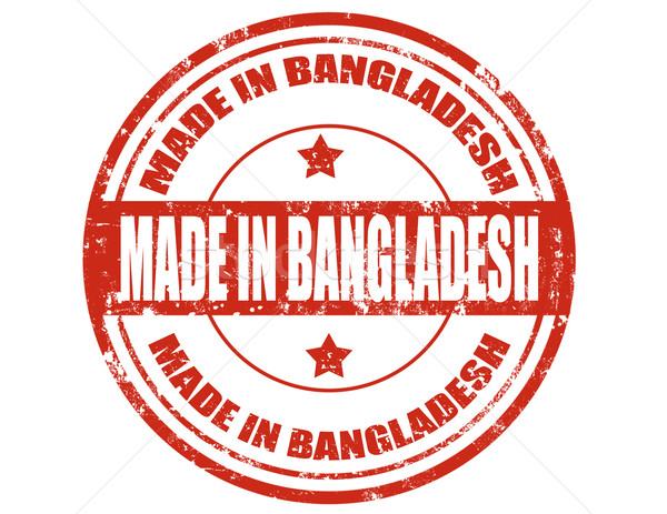 Made in Bangladesh Stock photo © carmen2011