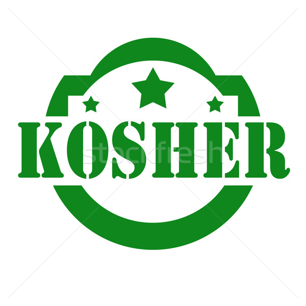 Kosher-green stamp Stock photo © carmen2011