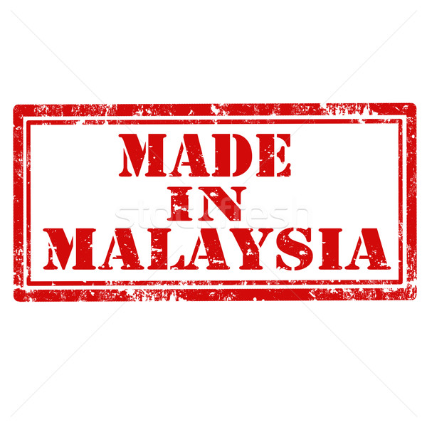 Made In Malaysia-stamp Stock photo © carmen2011