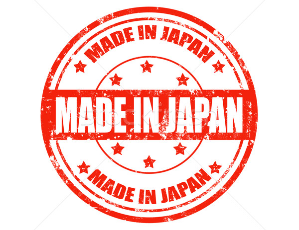 Made in Japan-stamp Stock photo © carmen2011