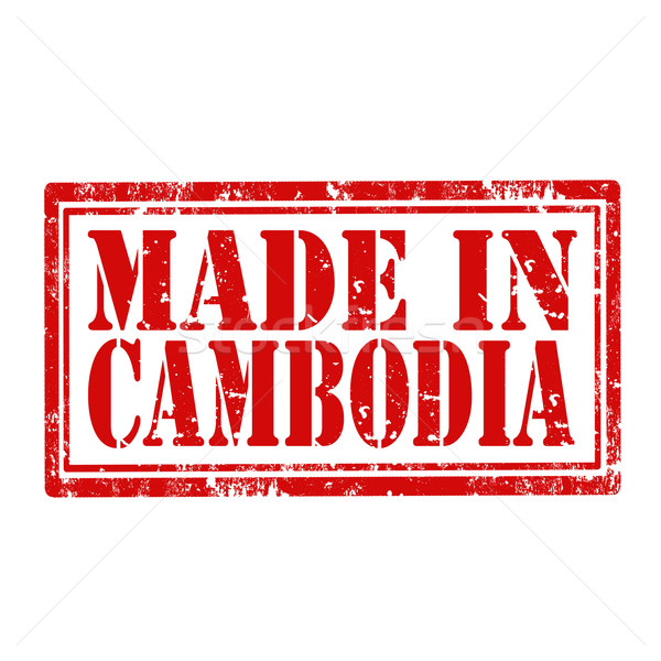 Made In Cambodia-stamp Stock photo © carmen2011