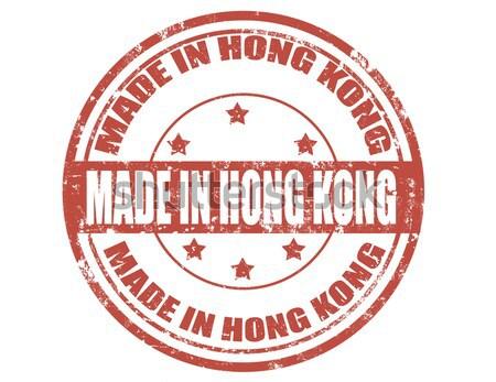 Made in Hong Kong-stamp Stock photo © carmen2011