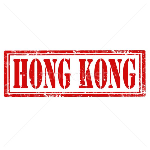 Hong Kong-stamp Stock photo © carmen2011