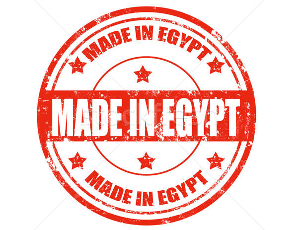 Made in Egypt Stock photo © carmen2011