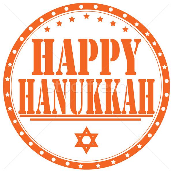 Happy Hanukkah-stamp Stock photo © carmen2011